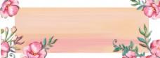 春季手绘花纹理背景