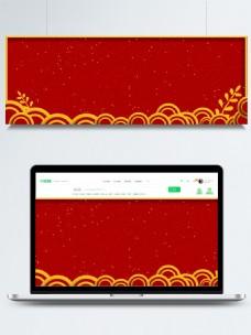 原创中国风红色新年喜庆背景