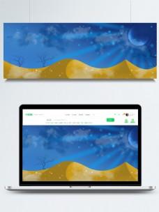 原创手绘夜色沙漠背景