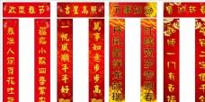 2019春节喜庆中国风对联门联