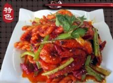 香辣麻花虾