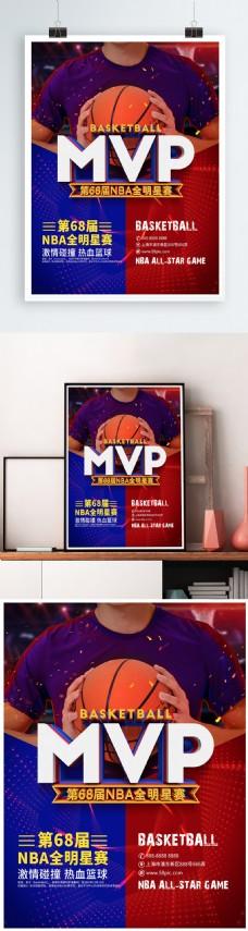 第68届NBA全明星赛海报