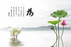 新中式传统立体素雅背景墙画