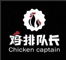 雞排隊長標志