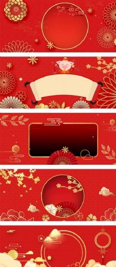 淘宝天猫春节新年红色卡片背景
