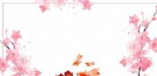 秋天背景底