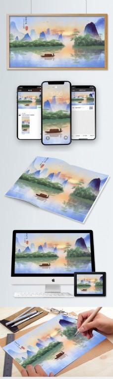 水墨彩绘中国风水彩山水墨画桂林山水旅行