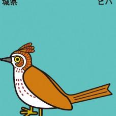 可爱卡通小鸟动物AI文件