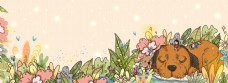 手绘春天的童话电商淘宝背景