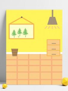 扁平化简约家居背景设计