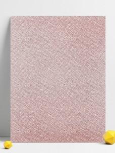 手绘紫色渐变布纹质感背景