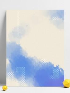 原创手绘烟雾质感蓝色清新背景