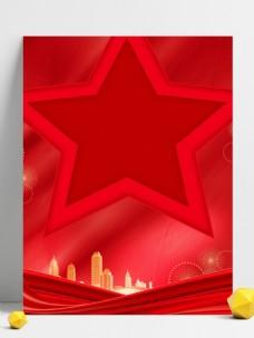 红色盛大开业促销背景素材