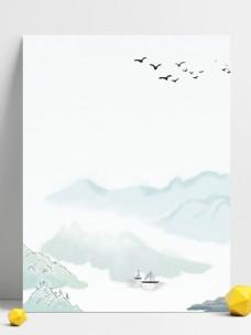 水墨山水彩绘背景