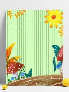 清新手绘春季蘑菇花丛背景设计