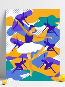芭蕾舞蹈流体女孩背景不规则流动的图形背景