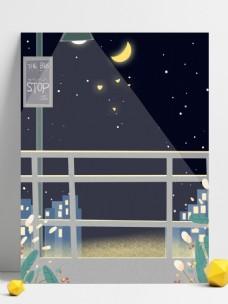 扁平化星空公交站夜景背景设计
