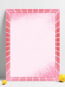 简约小清晰粉色放射性背景素材