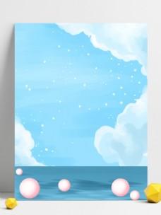 简约蓝天大海背景设计
