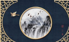 新中式立体山水瀑布花鸟背景墙