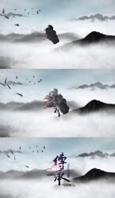 中国风水墨烟雾文字特效宣传片片