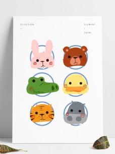 各种动物卡通可爱头像