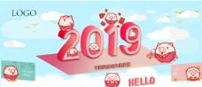2019卡通banner背景
