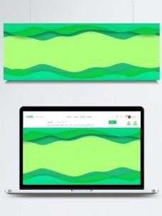 原创简约绿色剪纸通用背景素材