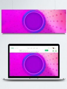 简约紫色电商商用背景素材