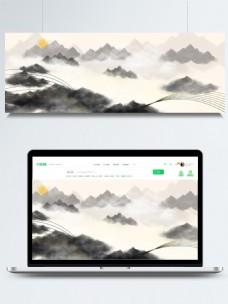 中国水墨远山云雾缭绕日出背景