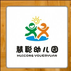 幼儿园标识标志班徽校徽设计