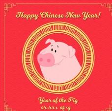 2019猪年元素海报