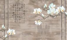 油畫北歐玄關屏風電視背景花朵壁