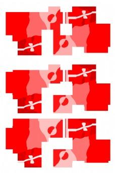 手绘情人节心形底纹