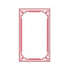 矢量手绘中式边框