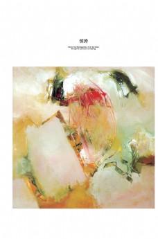 抽象色彩艺术创意油画