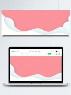 简约红色剪纸通用背景素材