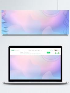 紫色简约渐变通用背景模板