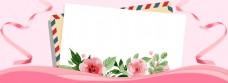 妇女节女生节唯美鲜花海报背景