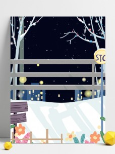 简约情人节星空雪地背景设计
