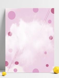 情人节粉色浪漫云朵背景素材