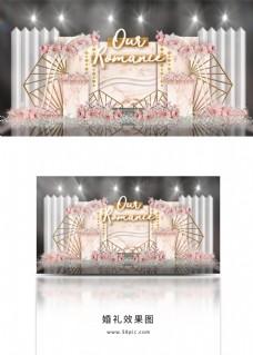 梦幻风琴式装饰背板几何扇形雕塑婚礼效果图
