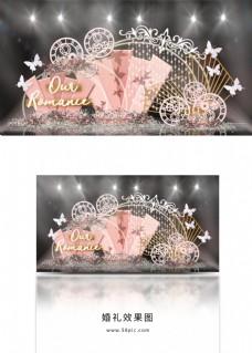 梦幻轻奢游乐园扇形背板欧式花纹婚礼效果图