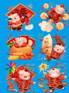 猪年形象套图