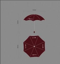 投资雨伞矢量