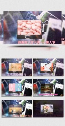 浪漫二月十四情人节会声会影视频模板