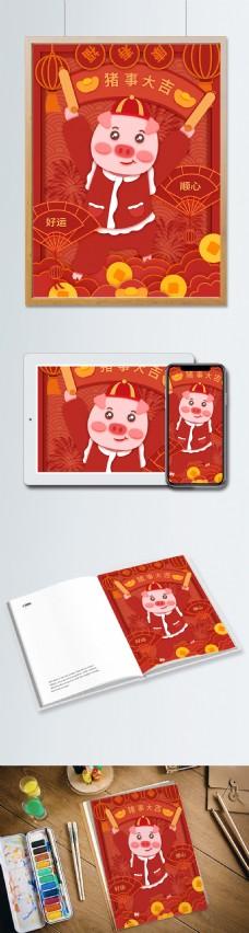 猪年喜庆红创意剪纸风插画
