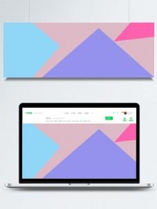 撞色立体几何简约背景素材