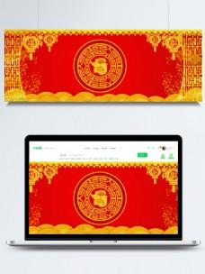 门框中国风新年节日红金色背景
