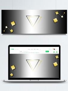 黑金科技几何背景